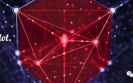 波卡平行链: 攻克区块链不可能三角