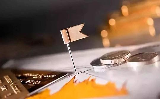 四川金管局局长欧阳泽华:区块链等新兴技术延伸金融服务边界
