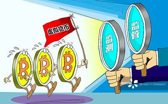 虚拟币炒作有抬头迹象 两周5地监管部门出手阻击