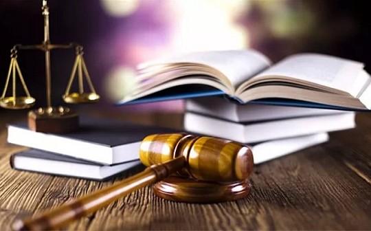 肖颯:區塊鏈項目 常見法律風險有哪些?