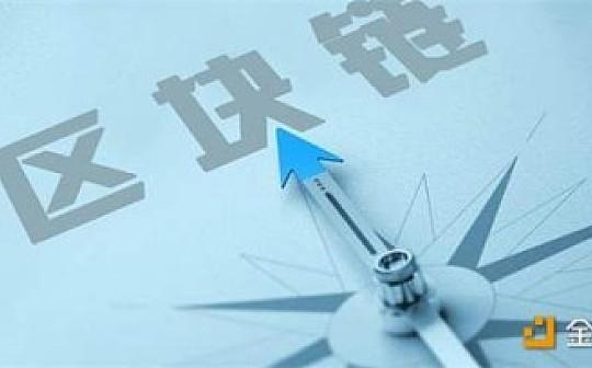 清理市场乱象  中国区块链发展还有很长的路要走