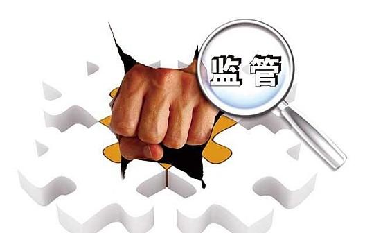 华夏时报专题丨金融监管联手打击虚拟货币交易 北上杭深清理交易所