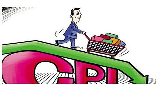 (上日受CPI数据和零售销售数据不及预期影响下挫)