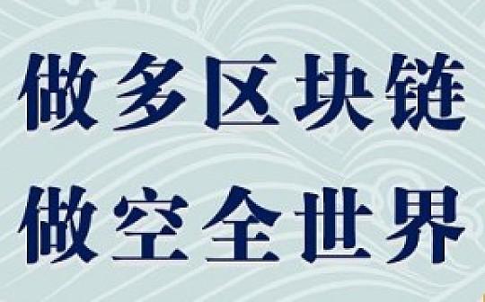 即将迎来圣诞行情 12/9行情分析