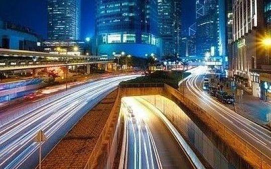 雄安、杭州政府自建區塊鏈底層平臺  自建、外包、加入三種模式誰是未來