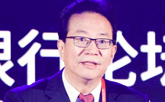 中国银行业协会专职副会长潘光伟:银行区块链交易平台完成测试