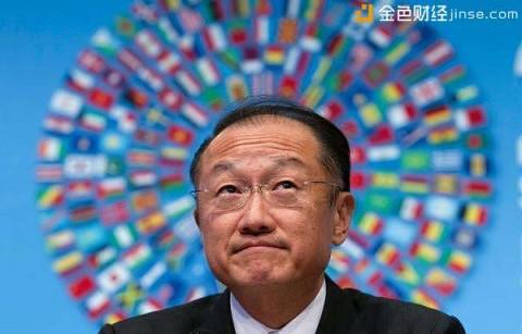 世界银行行长:区块链让每个人都感到兴奋