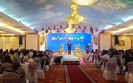 数字科技.链动未来 UIDF越南大会圆满收官