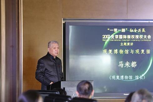 太一云承建首个国家级区块链版权应用——中国版权链智慧保险箱4.0