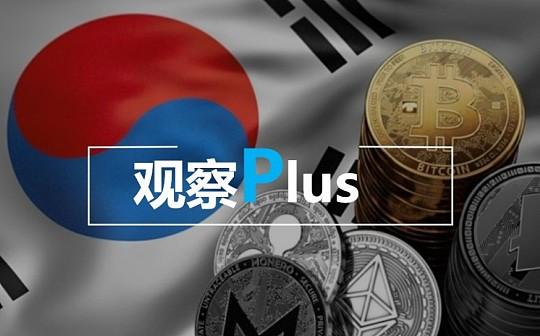 韩国国会明日终审特金法修订案 深度解析韩国加密货币合法之路