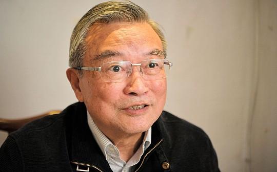 央行原司长陈静::数字货币发行要积极又要高度谨慎 不妨把困难想多
