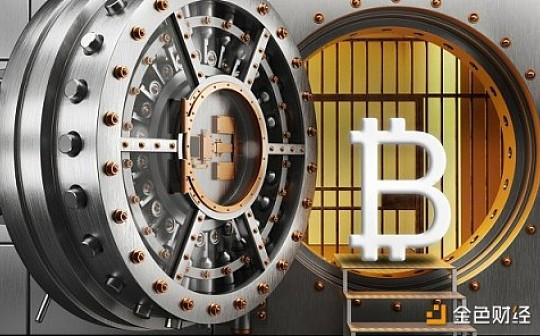 金色荐读|区块链加速金融进化   数字证券托管能否成为新金融的突破口?