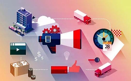 战略升维与物理降维-物流行业区块链应用指南
