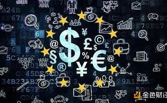 央行数字货币研发浪潮下  为何偏偏美国掉了队?