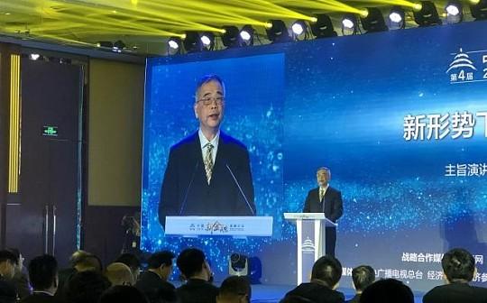 中国互金协会会长李东荣:不是所有业务都要用区块链 防止有人借机蹭热点