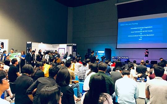 金色现场 | ChainUP John Kim:区块链行业的现状和云计算平台的优势
