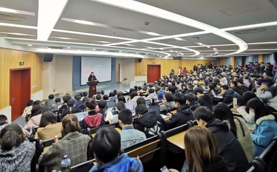 泛城控股董事长陈伟星:区块链或将催生全球性的货币变革