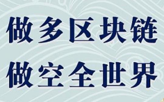Upbit黑客套现,Plus跑路资金纹丝不动?12/3行情分析