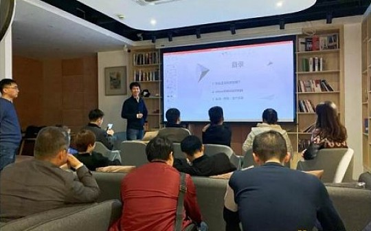 区块链硬核技术揭秘:超脑杭州线下开发者见面会圆满成功