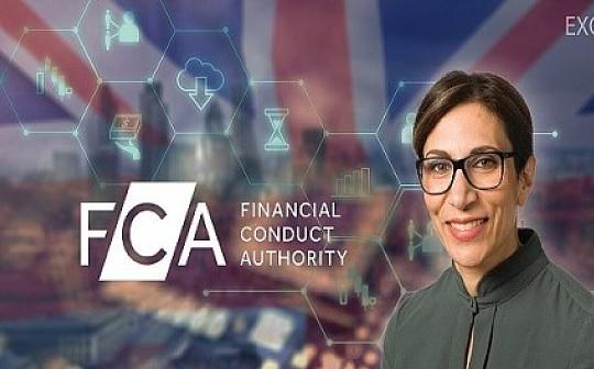 专访英国金融监管局高层:英国金融科技中心战略和监管逻辑