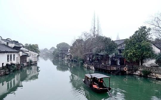 人民网:首部互联网司法白皮书在浙江乌镇发布