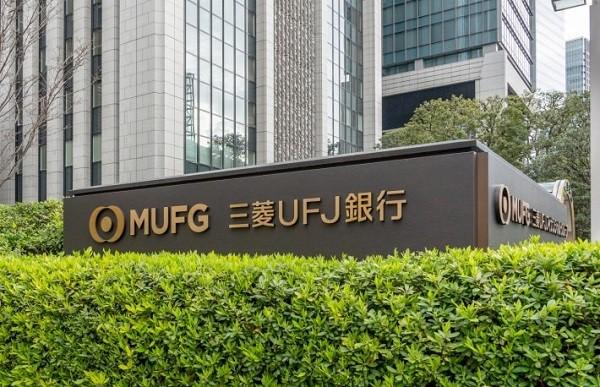 金色前哨丨MUFG否认发行数字货币 实锤还是欲盖弥彰?