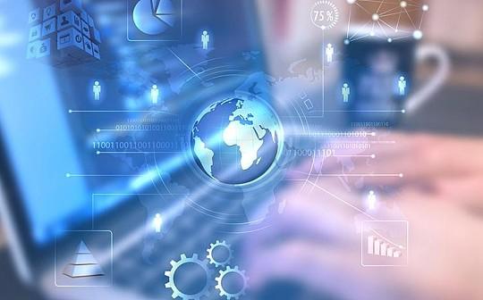 人民邮电报:区块链能否打破数据交互的困境?