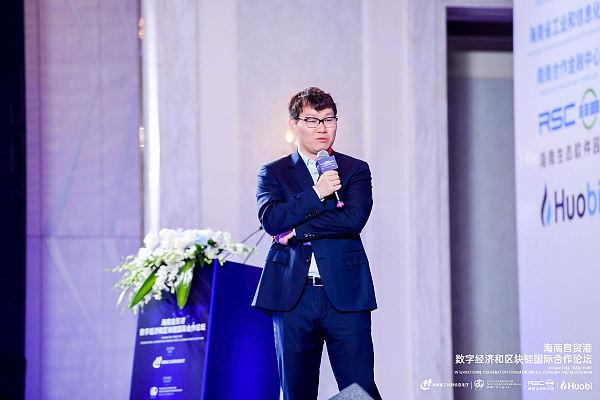 火币集团创始人李林:区块链提供了支付行业换道超车的机会(全文)
