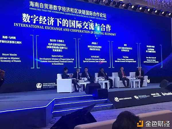 5国部长共讨数字经济下的国际交流与合作(全文)