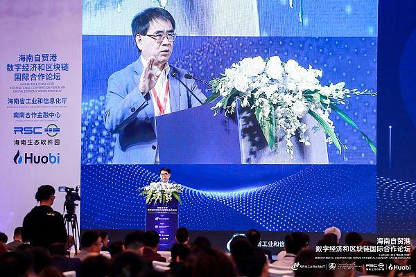 中国科技部原副部长张来武:共享系统是区块链的主战场(全文)
