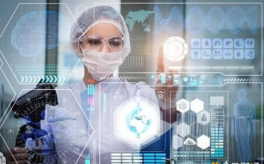 区块链如何革新医疗健康