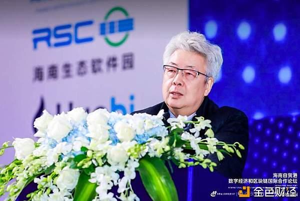 国家开发银行原常务副行长高坚:要注意区块链产业未来可能产生的泡沫(全文)
