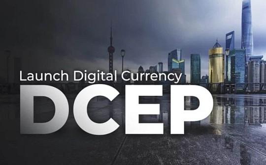 智能手机TEE:央行数字货币DC/EP离线应用的助推器