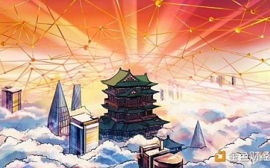 资产通证化时代大幕开启    中国或将向数字证券开放市场大门
