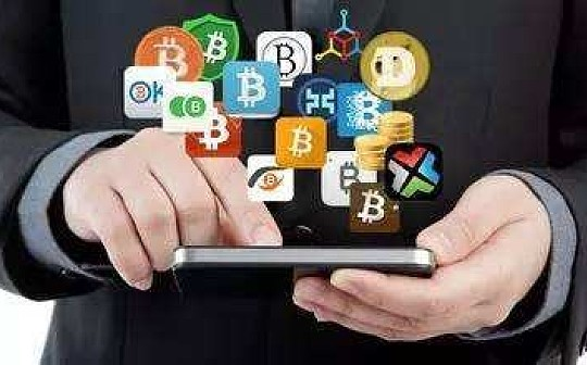 从流通中的现钞入手 用于小额零售场景—— 数字货币时代越来越近