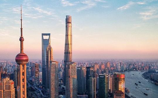 央行上海总部:探索推动金融科技创新的监管方式 利用区块链等技术改造或创新金融产品