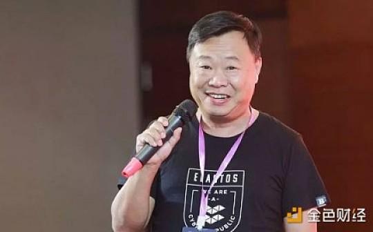 熊猫专访 —亚洲DACA协会秘书长 亦来云基金会联合创始人 韩锋