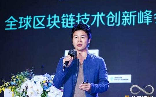 众安科技主任吴小川:区块链行业正处在高速发展期 解决数据安全是发展的核心