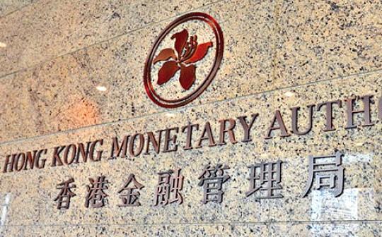 余伟文谈未来香港金融业发展方向:继续发挥桥梁作用 连接国际投资者与内地市场