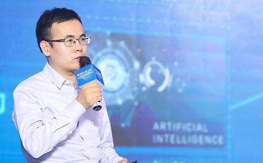 腾讯胡利明:区块链+供应链 助力产业金融蝶变