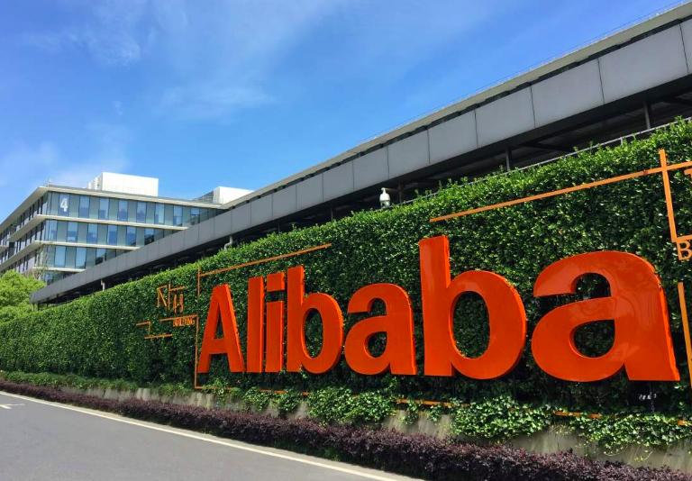 厦门市与阿里巴巴集团达成战略合作 就区块链等项目签约