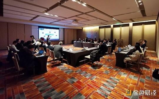 深入应用赋能实体 | 芯际科蓝出席第四季度股份制银行同业业务联席会议
