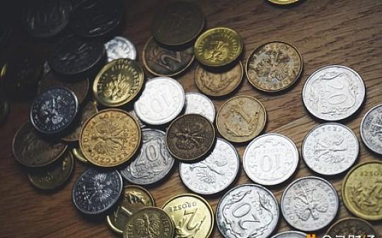 央行数字货币即将试点 全球数字货币大战一触即发