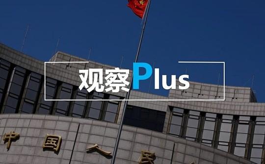 央行数字货币即将落地深圳和苏州 深挖央行提速背后的野心与战略