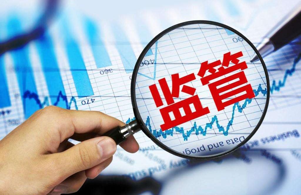 多地严打虚拟货币交易 专家:重点监管虚拟货币功能与用途