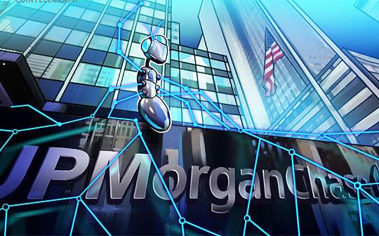 摩根大通计划于2020年初在日本推出其区块链网络