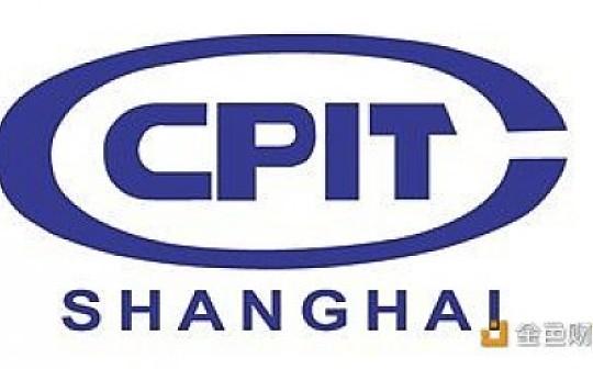 CPIT正式开放用户注册