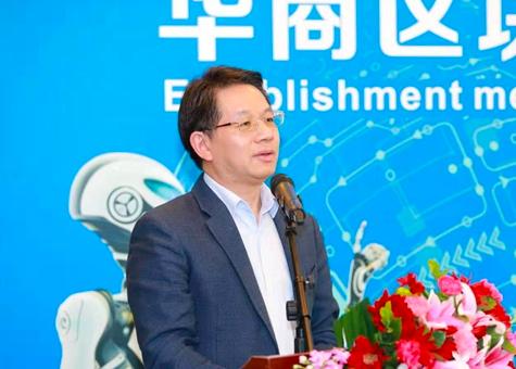 深圳成立以律师事务所为主导的区块链法律研究院