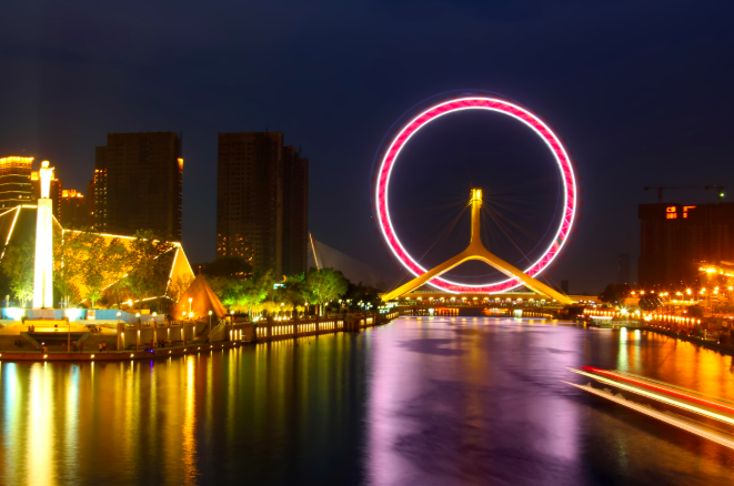 人民网:天津探索基于区块链技术的政务数据共享应用
