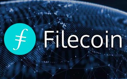 Filecoin 测试网正式上线 向所有人开放